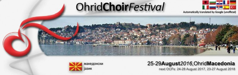 Ohrid Choir Festival